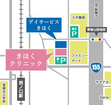 きほくクリニックMAP